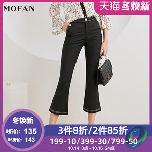 MOFAN2019秋装新款高腰微喇叭裤韩版宽松阔腿女显瘦薄款九分裤子