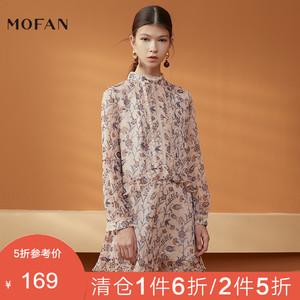 MOFAN秋冬新款簡約甜美圓領連衣裙寬松大擺型碎花雪紡裙短款