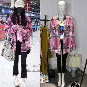 杨幂?#36153;?#23068;娜同款粉紫色格子外套女秋冬19新款宽松羊毛呢加厚衬衫