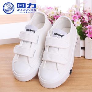 回力儿童小白鞋女童透气帆布鞋春季男童运动鞋小学生幼儿园板鞋子
