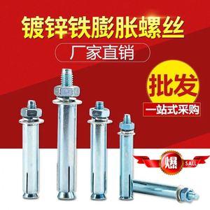 厂家直销镀锌膨胀螺丝超长加长铁膨胀螺栓8mm内胀M6M8M10M12M14