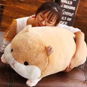 萌倉鼠暖手抱枕插手公仔毛絨玩具睡覺布娃娃可愛大號兒童玩偶禮物