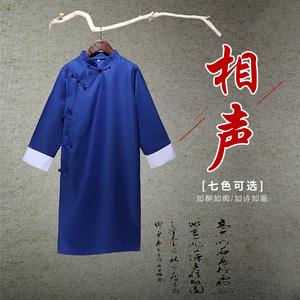 新款儿童表演服古装长袍马褂成人相声演出服男童民国长衫大褂