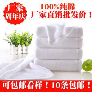 純棉白色毛巾方巾洗浴足療賓館幼兒園酒店批發一次性全棉廠家包郵