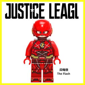 兼容乐高正义联盟超级英雄 人仔积木 闪电侠 sh438 76086 2017款