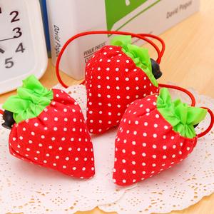 創意旅行便攜大號超市購物袋環保可折疊收納袋可愛草莓袋手提袋子