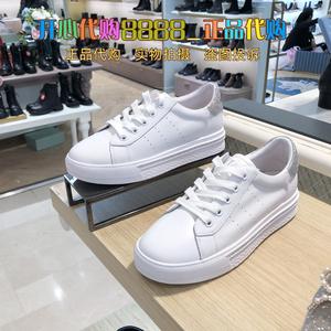 国内专柜正品2021春款他她小白鞋深口牛皮水钻厚底休闲女鞋WYC01