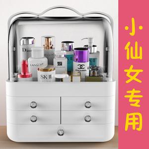 網紅化妝品收納盒護膚品口紅大容量桌面便攜手提防塵置物架化妝盒