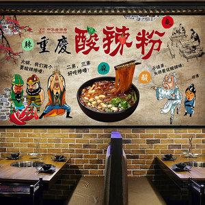 传统面馆壁纸