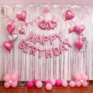 12岁女孩过生日布置背景墙气球 儿童主题小公主十岁派对宴会装饰