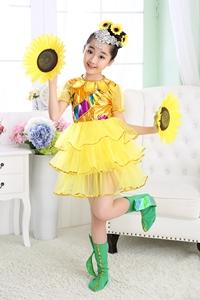 六一儿童演出服小荷风采花儿朵朵向太阳表演服男女童向日葵舞蹈裙