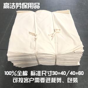 全棉工业擦机布原白色标准尺寸清洁抹布吸油水不掉毛不掉褪色包邮