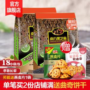 南方无糖黑芝麻糊720g*2袋谷物有友营养品即食冲饮黑芝麻糊早餐酸菜图片