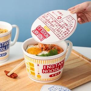 川島屋日式泡面碗泡面杯陶瓷帶蓋宿舍大容量超大拉面方便面專用碗