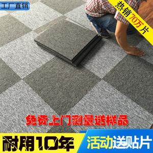 敦煌地毯高档满铺台球厅卧室方形办公室会议室地毯工程拼接方块毯