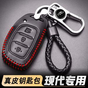 汽车钥匙包套现代名?#22841;?#36884;胜IX35领动遥控器真皮套子钥匙扣保护套