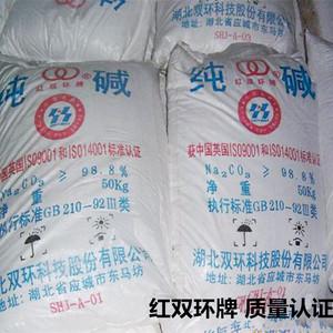 无水碳酸钠 工业纯碱去污碱洗涤碱 多用途除油污清洗剂 50KG装