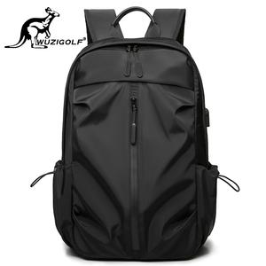 彬澳袋鼠韓版雙肩背包男士商務休閑電腦包防水旅行包潮流學生書包