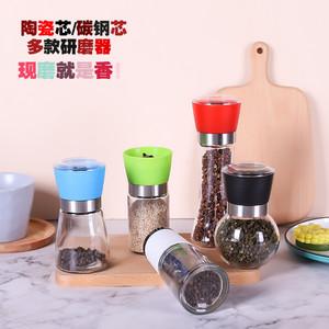 胡椒研磨器 手动厨房调味罐 陶瓷芯研磨瓶不锈钢花椒芝麻磨碎器