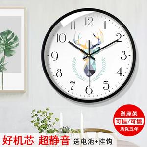 北欧挂钟 客厅钟表现代简约大气 个?#28304;?#24847;时尚超静音卧室时钟家用