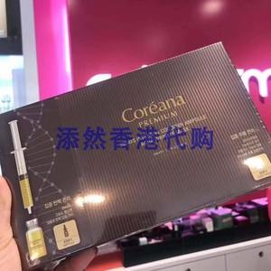 香港正品代购Coreana高丽雅娜面膜高丽雅肉D杆CP涂抹式精华膜包邮