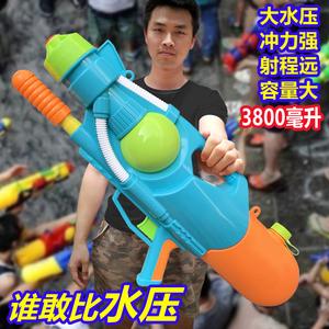 水枪玩具儿童高压超大号成人滋泼水节神器呲打水仗戏水抢喷水男孩