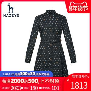Hazzys哈吉斯英倫字母休閑中長連衣裙長袖新款秋季裙子潮流女裝