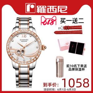 正品羅西尼手表女鏤空帶鉆機械表防水時尚潮流皮帶名牌女表517768