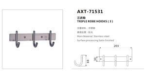 雅之杰 304不锈钢挂钩 厨房排钩 挂衣架 钩壁挂衣帽钩 AXT-71531