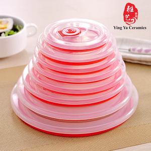 食品级保鲜碗盖子塑料密封盖透明硅胶盖微波炉圆形碗盖防尘防油盖