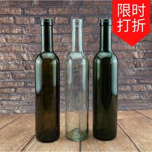 厂家直销玻璃瓶500ml红酒瓶 葡萄酒瓶 自酿酒瓶 玻璃空瓶 送盖子