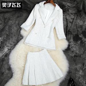 秋冬季小香风白色粗花呢子西服西装外套a字裙子两件套装连衣裙女