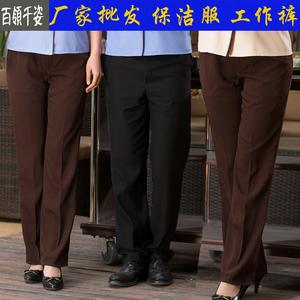 酒店保洁员工作?#21697;?#38271;裤咖?#20154;?#32039;直筒宾馆客房PA清洁女大码黑裤子