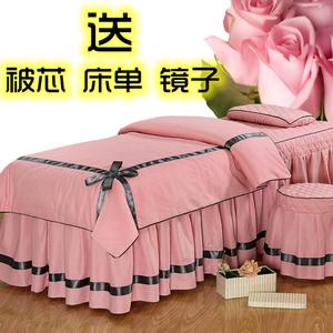 美容床罩四件套美體養生按摩院歐式高檔簡約純色被套定制訂做包郵