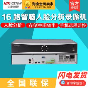 ??低又悄訬VR iDS-7916NX-K4/FA 人脸识别抓拍监控硬盘录像机