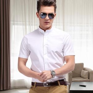 中华立领衬衫男短袖?#21672;?#21830;务正装纯棉夏季中山装男士小圆领白衬衣