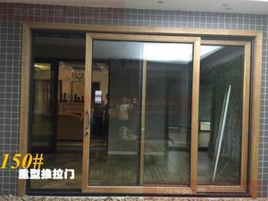 鋁合金重型廚房門陽臺折疊門客廳移門推拉門書房玻璃門百葉門
