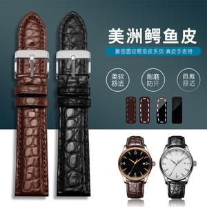 鳄鱼皮真皮表带 男女 适配浪琴名匠天梭美度手表带20mm 表链配件