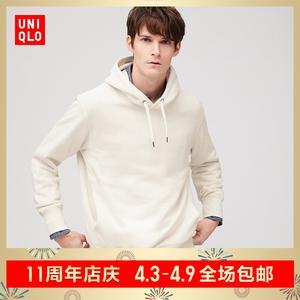 男裝 連帽運動衫(長袖)(衛衣) 419501 優衣庫UNIQLO