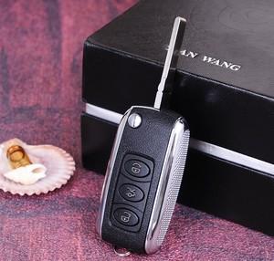 老奥迪a6车钥匙高清图片