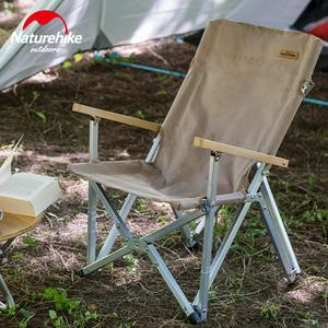 NH挪客户外便携折叠椅露营沙滩椅靠背钓鱼椅子小凳子美术生写生椅
