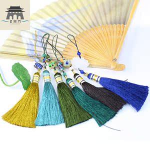 老阊门扇子配件折扇流苏扇穗 精品手工制作中国风流星线彩圈流苏