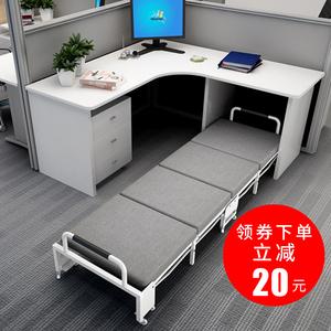 折叠床办公室午休床椅便携单人床家用加固午睡床简易行军床经济型