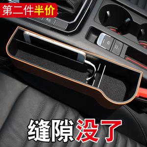 汽車用品創意車載置物盒座椅夾縫儲物盒車內多功能通用縫隙收納箱