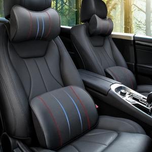 汽车头枕护颈枕一对车载靠枕车用枕头记忆棉座椅腰靠真皮车内用品