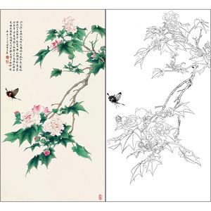 tp290俞致贞工笔画芙蓉白描底稿临摹练习国画花鸟牡丹勾线打印稿图片