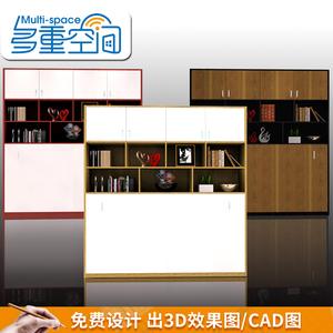 多重空间 壁床隐形床多功能沙发床墙床 全屋定制侧翻床 书柜衣柜