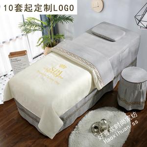 美容床罩四件套高檔 歐式奢華棉麻按摩床罩套 美容院專用北歐風