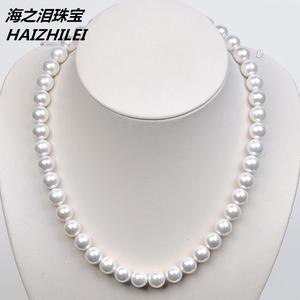 天然南洋母贝珠珍珠项链女白色复古正品正圆无瑕锁骨链 送妈妈