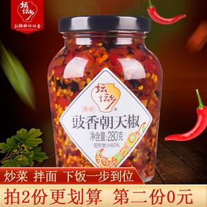 壇壇鄉豉香朝天椒豆豉辣椒醬280g瓶裝風味湖南特產家用做菜拌飯面